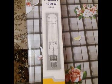 Sumqayıt şəhərində 1000w 400w lampalar magaza qiymetinden asagi verilir temiz turk