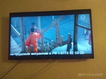 """продаю телевизор оригинал """"самсунг"""" диогналь 32 то есть 82 сантиметров в Лебединовка"""