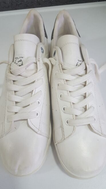 Adidas original extra stanje br 43 44 donete iz nemacke moze dogovor