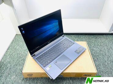Ноутбук новый мощный-Acer Aspire