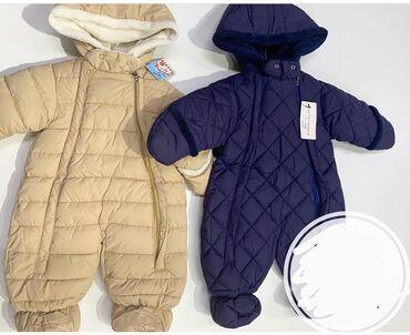 Верхняя одежда в Кыргызстан: Комбинезон для новорожденных 0+. Цвет. Розовый. Б/у в отличном