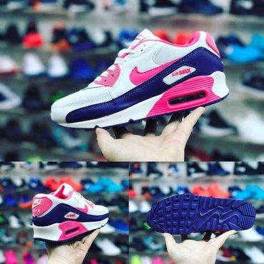 Ženska patike i atletske cipele - Beograd: Nike air max 2 brojevi 36-41