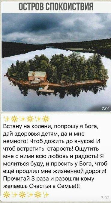 ТРЕБУЮТСЯ  ДИСТРИБЬЮТЕРЫ !!! в Бишкек