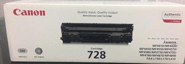 "Kartric ""Canon Toner Cartridge 728, Black"" в Bakı"