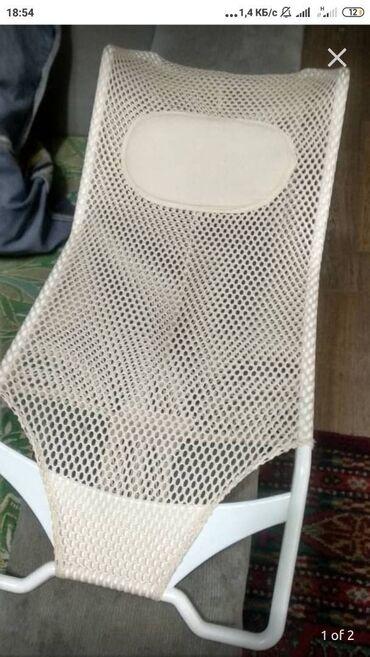 Бинты, повязки - Кыргызстан: Послеродовой, дородовой бандаж 400 сомСетка для купания младенцев (