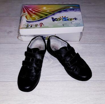 кожаные амбушюры для наушников в Кыргызстан: Туфли на мальчика. КОЖАНЫЕ.Фирма: Комфорт.Размер: 37 (идут размер в