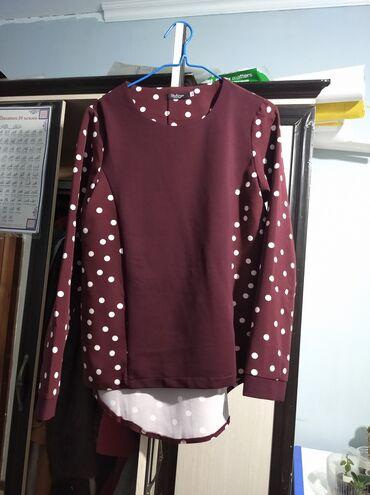 Кофта и юбка,юбка длинная, новая
