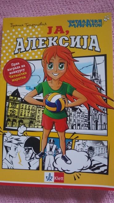 Knjige, časopisi, CD i DVD | Sremska Mitrovica: Ja aleksija b.trifunovic novo