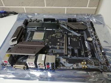 meizu m3s процессор в Кыргызстан: Ryzen 5 1600x 6-ядер 12 потоков вместе с материнской платой MSI B450