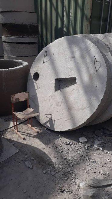 бетонные кольца для септика в Кыргызстан: Крышка бетонная для туалета.Крышка для септикаКрышка под Люк.Кольца