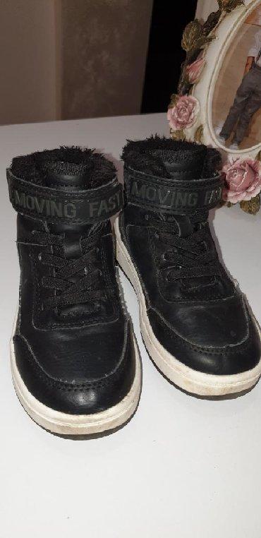Dečije Cipele i Čizme - Arandjelovac: Duboke cipele za decaka HM Obuvene desetak puta, kao nove. Krzno