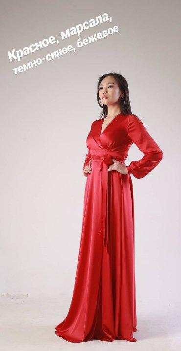 летнее платье с запахом в Кыргызстан: Роскошное шёлковое платье на запАх Отличная посадка  ⠀  Цвет: красны
