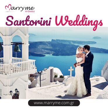 Υπηρεσίες - Ελλαδα: Are you planning for wedding in Santorini? We can create your wedding