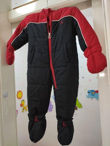 Ski rukavice - Srbija: Skafander Jordan za decaka 18m USA org   Vrhunski skafander Jordan. Ka