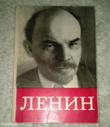 Открытки Ленин in Душанбе