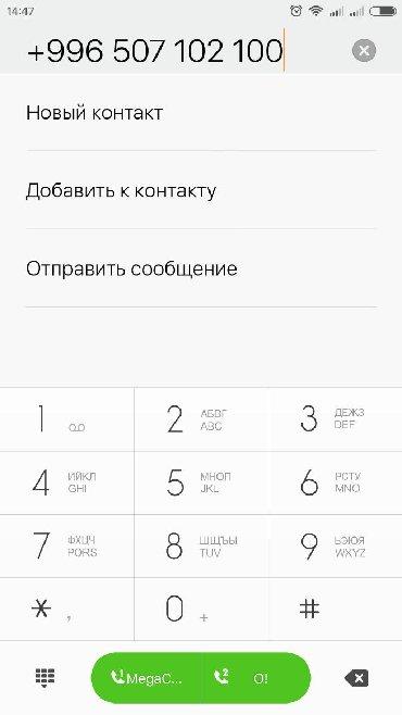 HTC в Кыргызстан: Продаю номер 2000 сом +996507-102-100