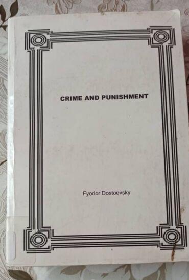 Crime and punishment есть также другие книги на английском языке