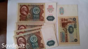 Bakı şəhərində Kolleksionerler ucun 100 rubl, 1961-1991 ci il