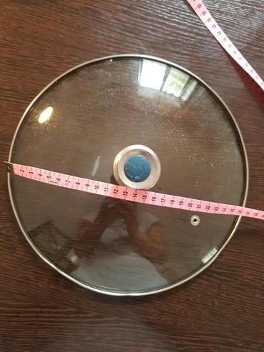 Продам крышку,диаметр 26 см.распродаю всё,смотрите профиль