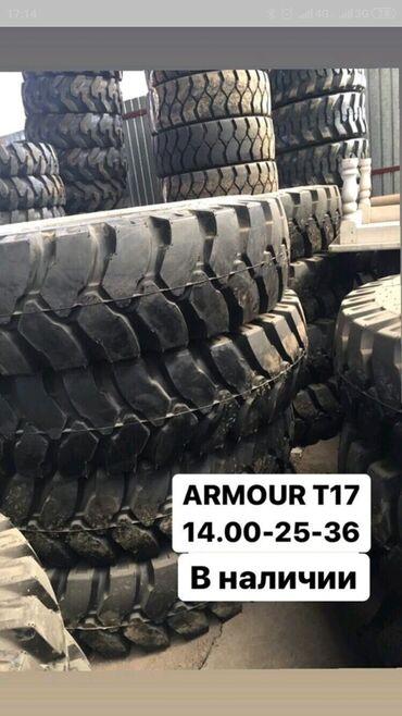 летнее платье 50 размера в Кыргызстан: Армур armour на самосвал 50 тонн 60 тонн 70 тонн ховы . 14-25 размер !