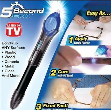 Laser FIX Super Olovka za Spajanje Površina 1000 din➤ Nova UV olovka
