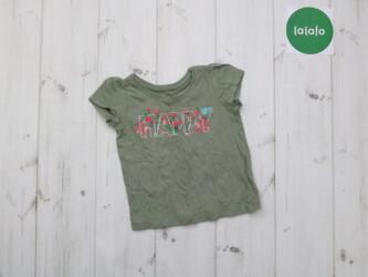 Детская футболка с надписью HAPPY   Длина: 32 см Пог: 26 см Нюансы: ви