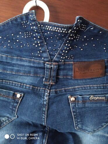 Распродажа джинсы жен стрейч не дорого