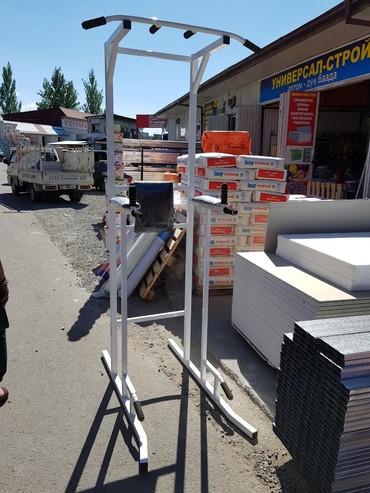Турники в Кыргызстан: Турник 3в1 стоячий, новый