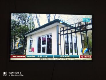 golder телевизор пульт в Кыргызстан: Срочно продаю телевизор Golder состояние отличное,купил прошлом