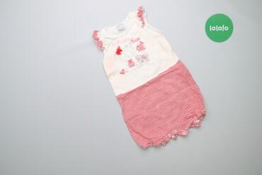 Дитячий боді у смужку з принтом Garden Baby, зріст 80 см    Довжина: 4