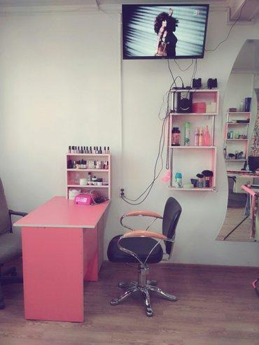 В салоне красоты сдается маникюрный стол💅, и три кресло💇 в аренду. У в Бишкек