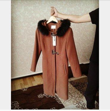 Пальто демисезонное, размер 48. Куплено в Турции . Новое в Бишкек