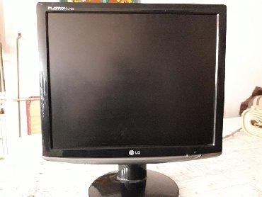ips монитор lg серии mp48 в Кыргызстан: Монитор LG