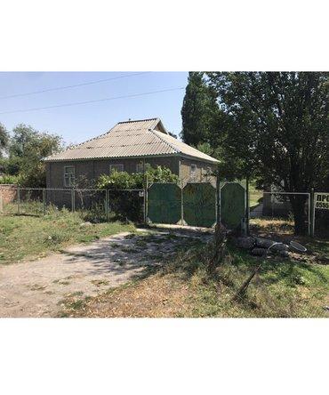 Продается 2 дома, участок 20 соток, село Жергазар в Лебединовка