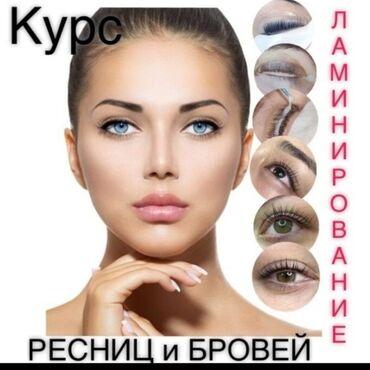 оригинальные расходные материалы printpro ns фотобумага в Кыргызстан: Курсы | | Выдается сертификат, Предоставление расходного материала, Предоставление моделей