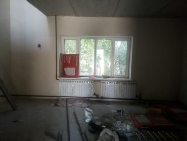 антикражные системы в Кыргызстан: Отопление.Монтаж и ремонт систем отопления! Системы отопления разной