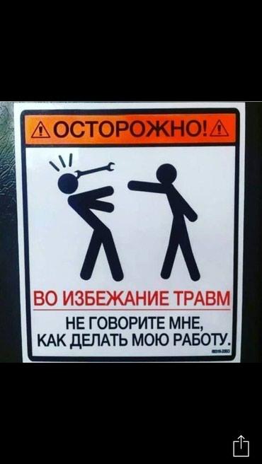 Электрик! Кант Бишкек! любой сложности!!! в Кант