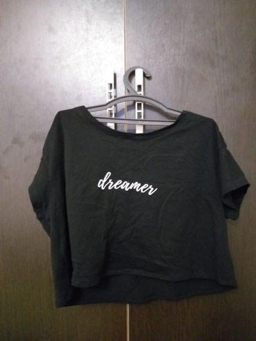 Топ с надписью dreamer (мечтатель) из terranova в Бишкек