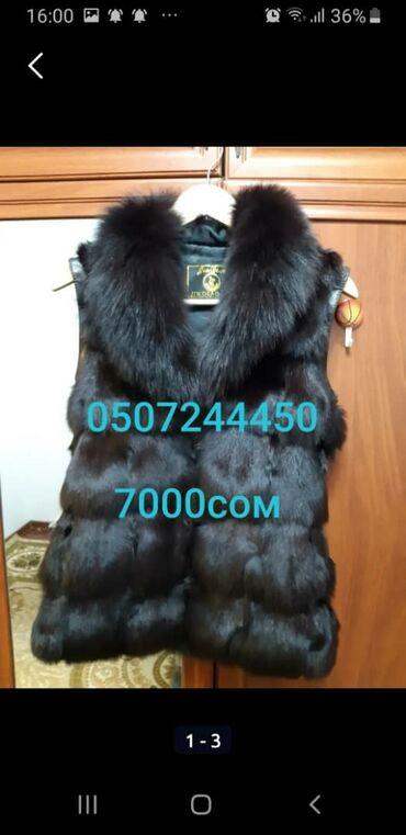 Жакет balmain - Кыргызстан: Продается норковые шубу и жакет