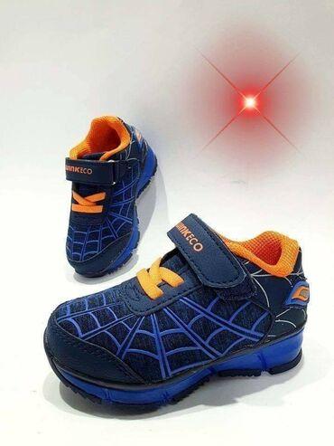 Dečije Cipele i Čizme - Veliko Gradiste: SNIZENJE Svetlece patike sa LED lampicamaImaju gumirane pertle i jedan