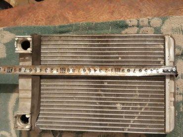 Радиатор от гелендвагена в Бишкек