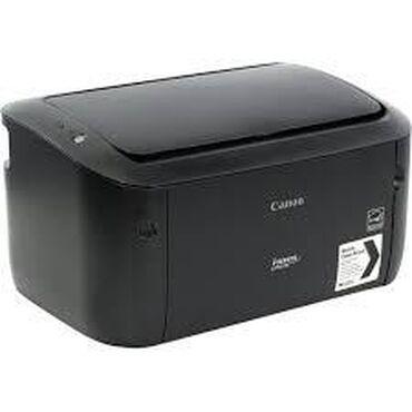 printer skaner kseroks faks в Кыргызстан: Printer Laser Canon LBP6030B i-SENSYS (A4,2400x600,18ppm,32Mb, USB