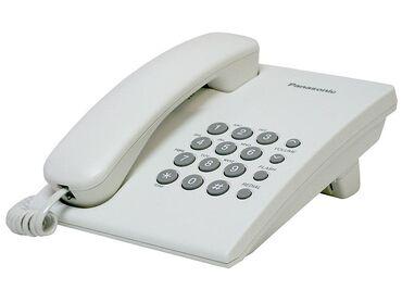 Продаю стационарные телефоны. В наличии уже 1 шт – б/у. В отличном