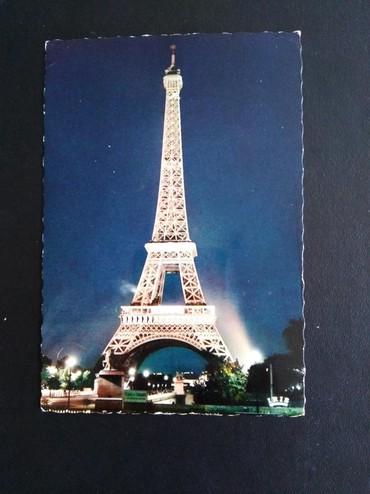 """Dopisna karta, nije putovala. """" PARIS - LA TOUR EIFFEL ILLUMINĆE"""""""
