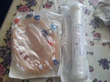 afcarka balalari satilir - Azərbaycan: DIALIZ FILTRI TECILI SATILIR