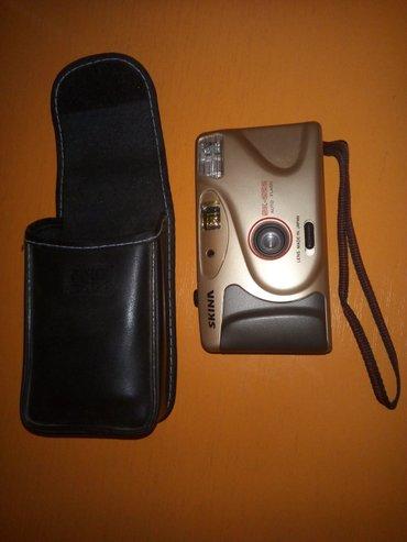 Bakı şəhərində Skina plonka ile işleyen fotoaparat.Yaponiya istehsalidir.Problemi yox