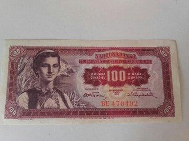 Novcanica 100 din datum izdavanja 01.maj 1955. nova nije presavijena - Barajevo