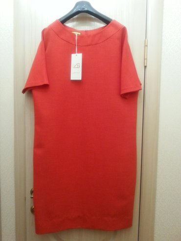 Платье турция новое размер 44 турецкий, наш  50 цвет коралловый в Бишкек