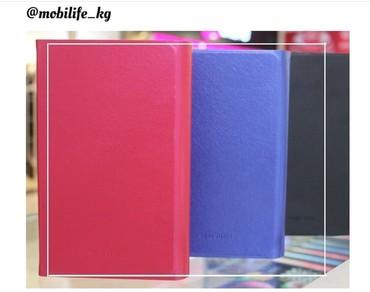 Книжные чехлы на планшет самсунгзарядные устройства, переходник, usb