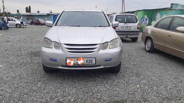Автомобили в Бишкек: Mitsubishi Airtek 2.4 л. 2001